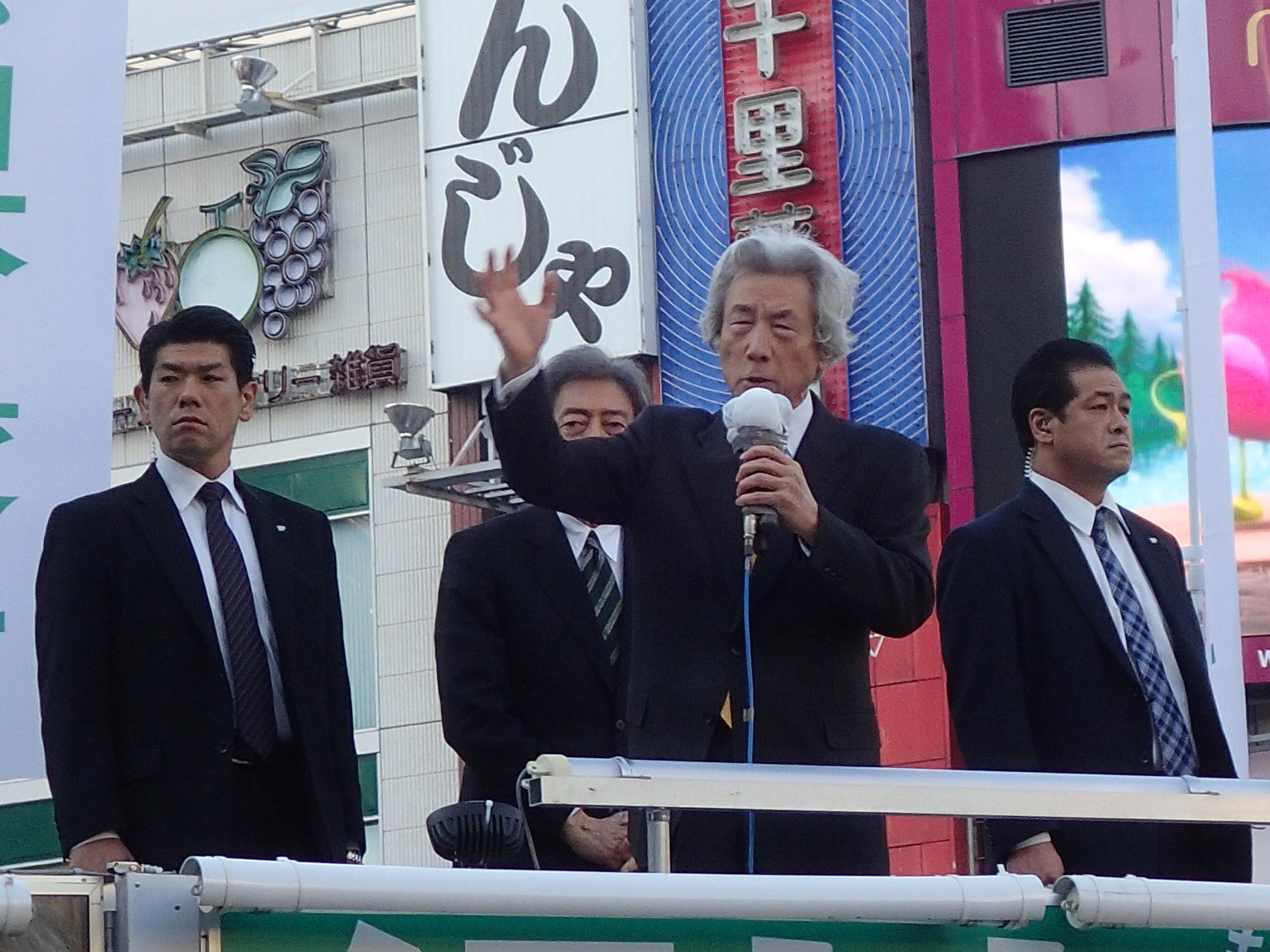 小泉劇場再び 「小泉純一郎さんの応援演説」を聞いて