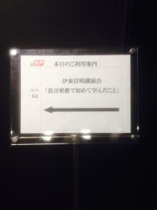 IMG_5433