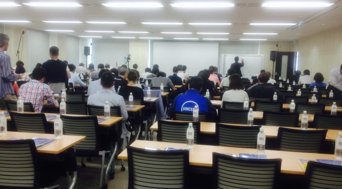 藤村正憲さんに学ぶ「国際自由人」という生き方