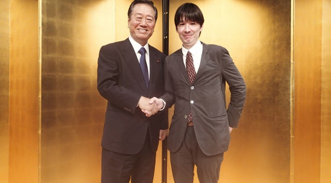 小沢一郎代議士に学ぶ夢、壮大な目標の大切さ