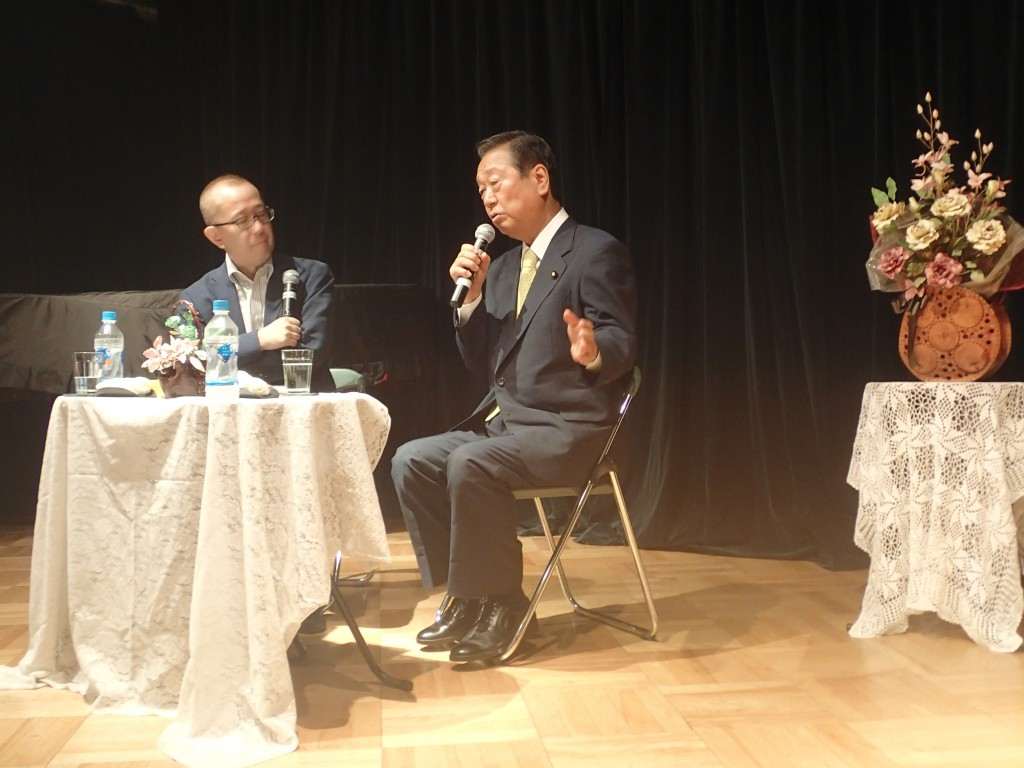 MeWiseMagic.net小沢一郎代議士と堀教授の「ちょっと硬派な対談」に再び投稿ナビゲーション最近の投稿アーカイブカテゴリー