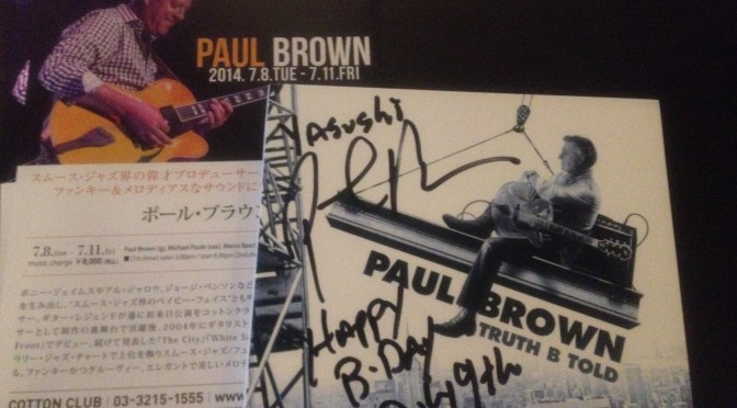 コットンクラブでPAUL BROWNからギタープレイと言葉で祝された誕生日イヴ