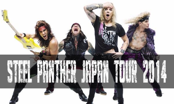 STEEL PANTHER が12月日本に来るぞー で 3曲:part 1