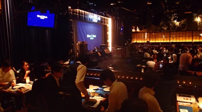布袋寅泰 : HOTEI Premium Live @ Blue Note Tokyo 素晴らしかった!
