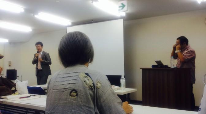 「日本を愛し、日本人の誇りを持つ」を訴える「日本塾」の初回講義へ行って来た