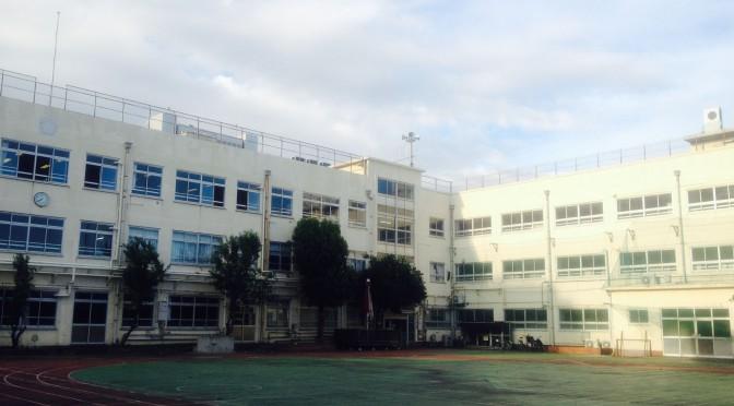 懐かしの母校、小学校へ:自分史タイムマシ〜ン