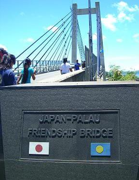 アジアで感謝されている日本を学ぶ:『日本はなぜアジアの国々から愛されるのか』読み始め