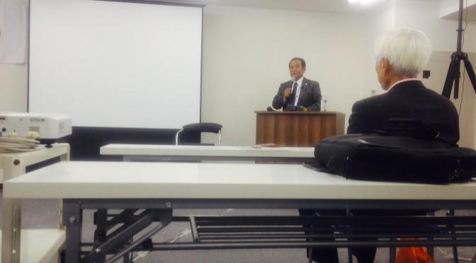 池間哲郎さんに日本の真実の歴史を学ぶ「日本塾」第3回