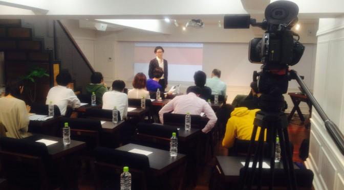 市村よしなりさんに学んだ分かりやすい起業:神田昌典ビジネスプロトタイピング講座 その五