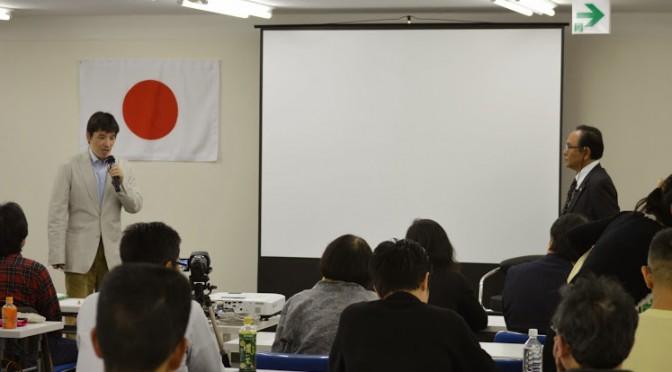 池間哲郎さんに日本の真実の歴史を学ぶ「日本塾」第4回
