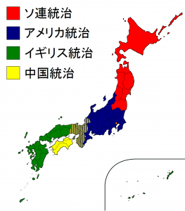 Divide-and-rule_plan_of_Japan