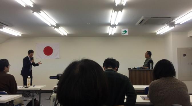 池間哲郎さんに日本の真実の歴史を学ぶ「日本塾」第5回