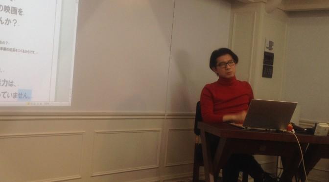 神田昌典さんから直に感じたプロフェッショナルの真髄:神田昌典ビジネスプロトタイピング講座 その十二