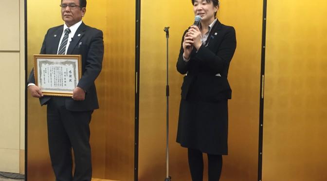 池間哲郎さんに学んだ「思いを力に」する生き様:日本の歴史の真実を学ぶ「日本塾」修了