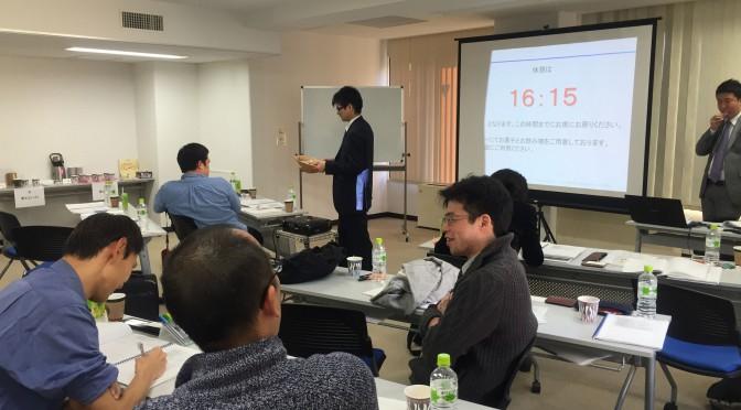 鳥内浩一さんPRESENTS「日本発新資本主義経営 リーダーシッププログラム」その弐