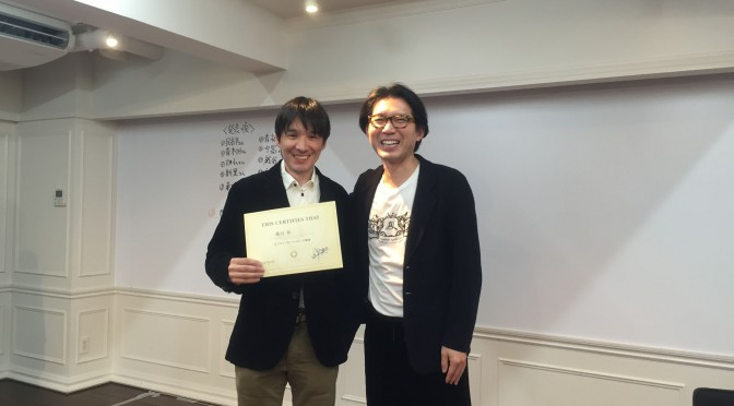 神田昌典さん、市村よしなりさん、増野裕明さん+受講生24名で築き上げた忘れ得ぬ半年間:ビジネスプロトタイピング講座 ファイナル