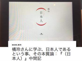 スクリーンショット 2015-07-30 10.42.39