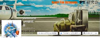 スクリーンショット 2015-07-14 12.12.01