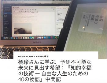 スクリーンショット 2015-07-21 9.49.39