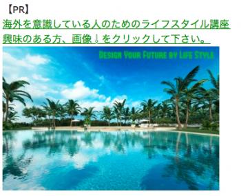 スクリーンショット 2015-07-13 20.32.23
