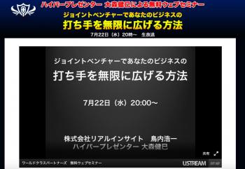 スクリーンショット 2015-07-22 19.54.49