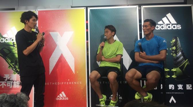 香川真司、槙野智章、両日本代表を迎えての アディダス:adidas 公式イベントに行ってきた。