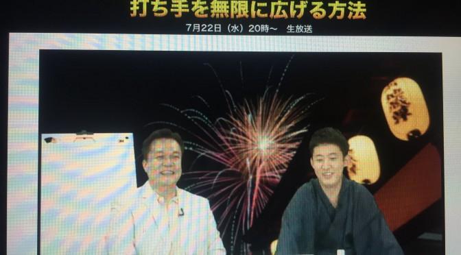 鳥内浩一さん&大森健巳さんの鉄板コンビに学ぶ、ビジネスの可能性を無限に広げるジョイントベンチャー