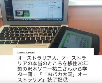 スクリーンショット 2015-08-07 8.45.04