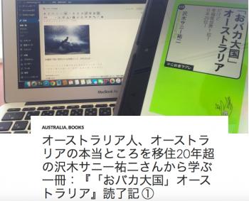 スクリーンショット 2015-08-06 9.55.39