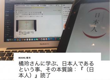 スクリーンショット 2015-08-25 8.21.52