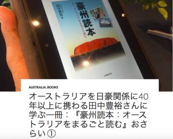 スクリーンショット 2015-09-19 10.59.37