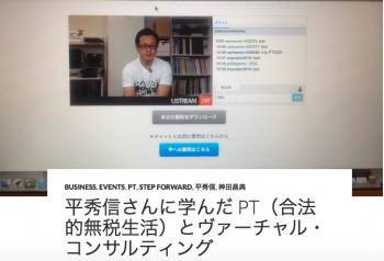 スクリーンショット 2015-09-05 23.52.31
