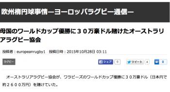スクリーンショット 2015-10-31 9.37.39