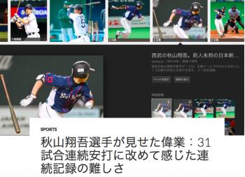 スクリーンショット 2015-10-01 9.56.33