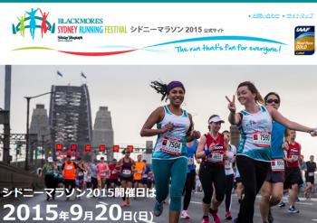 sydney-marathon-2015-0310_01