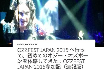スクリーンショット 2015-11-24 17.17.37