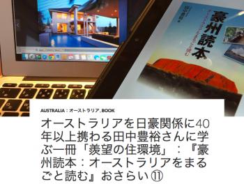 スクリーンショット 2015-11-19 14.32.58