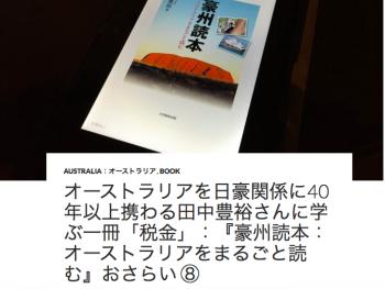 スクリーンショット 2015-11-12 14.39.37