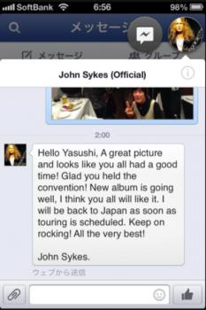 John.Sykes.messe