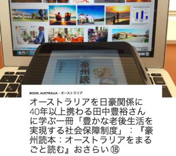 スクリーンショット 2015-12-24 11.12.28