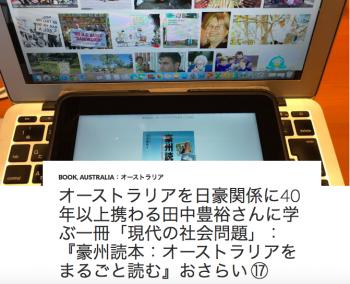 スクリーンショット 2015-12-18 10.26.55