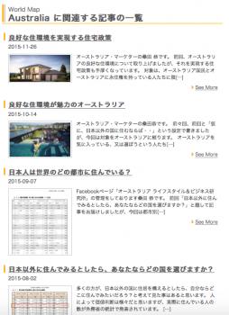スクリーンショット 2015-12-08 10.03.11