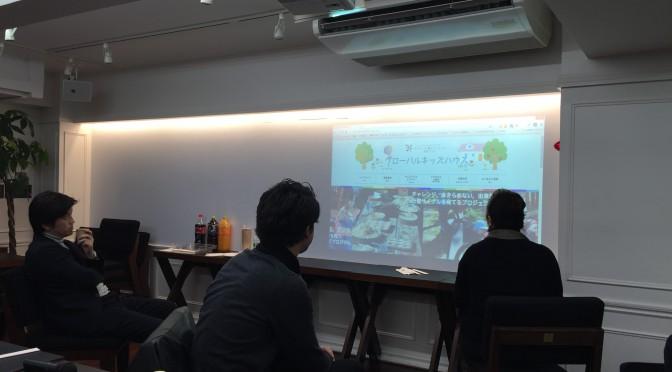 神田昌典さんを囲んでのビジネスプロトタイピング講座受講生の第2回実践報告会