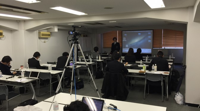 神田昌典さんに学ぶ、すぐそこの驚愕の未来 & 破壊される会社の概念:実践アカデミー・ライブコンサルティング受講記(2015年12月)