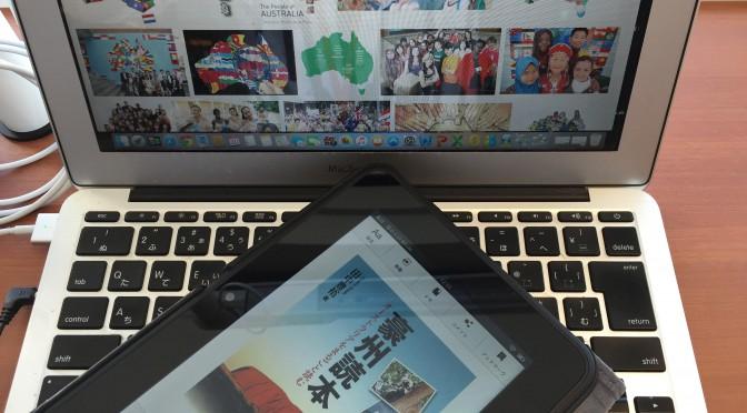 オーストラリアを日豪関係に40年以上携わる田中豊裕さんに学ぶ一冊「多民族、多文化の光と影」:『豪州読本:オーストラリアをまるごと読む』おさらい ⑳