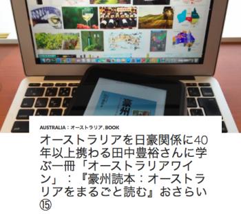 スクリーンショット 2015-12-03 13.43.18