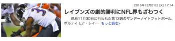 スクリーンショット 2015-12-07 22.34.22