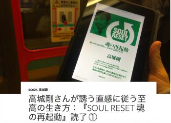 スクリーンショット 2016-01-01 23.40.21