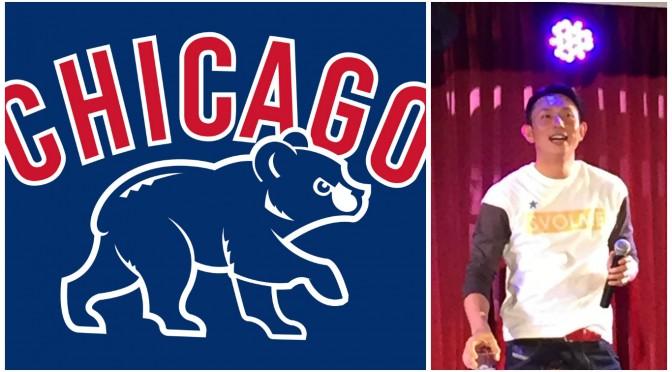 川崎宗則選手、MLB(メジャーリーグ)5シーズン目の挑戦、所属はシカゴ・カブスに決定!!