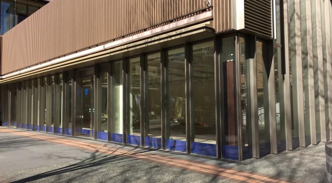 そしてオフィス街から書店が消えていく・・ 相次いだ書店の閉店を目の当たりにして。